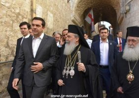 The Greek Prime Minister with His Beatitude