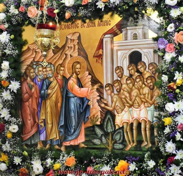 The icon of the healing of the 10 lepers by the Lord
