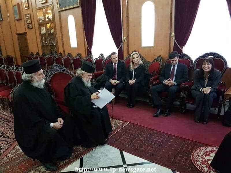 The Minister of Tourism Mrs. Elena Kountoura at the Patriarchate