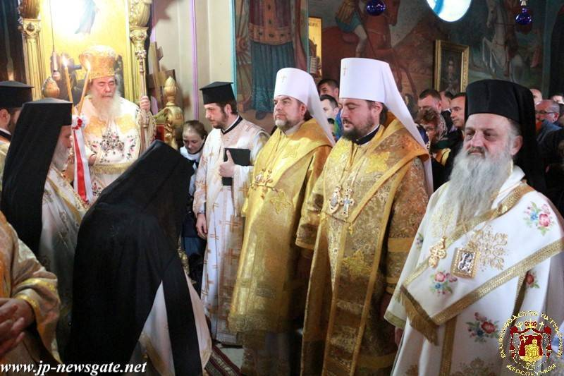 His Beatitude the Patriarch of Jerusalem and entourage