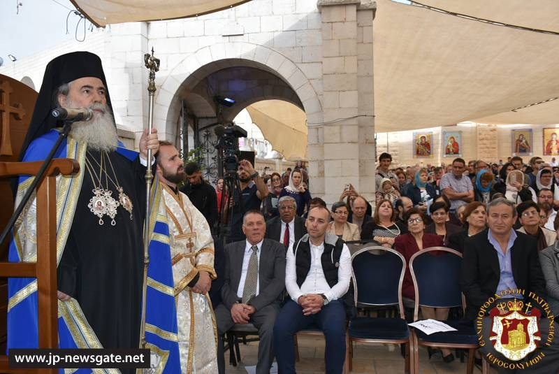 His Beatitude the Patriarch of Jerusalem at the Annunciation Shrine in Nazareth