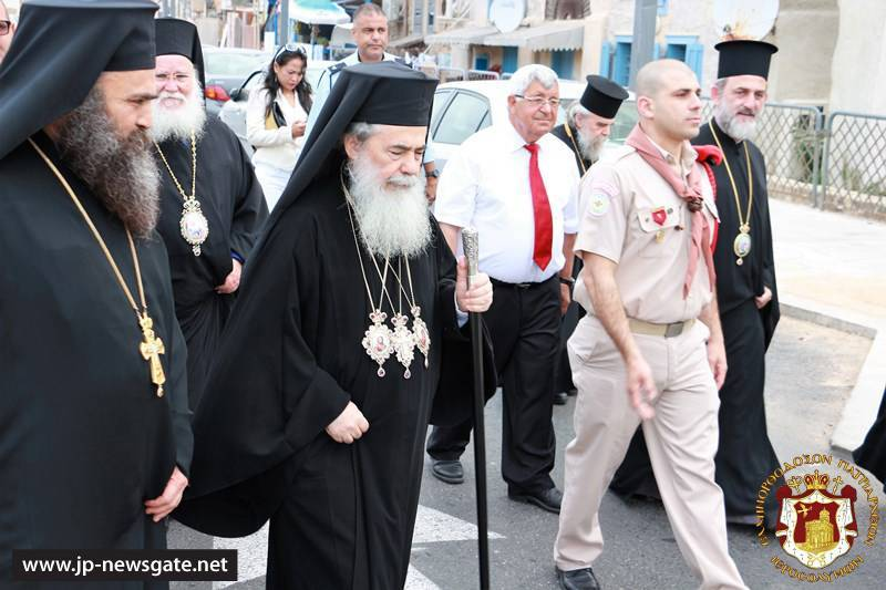 His Beatitude's welcome in Acre