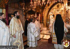 The Divine Liturgy at the Horrendous Golgotha