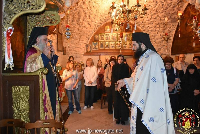 Vespers at the Holy Monastery of St. George of the Hospital
