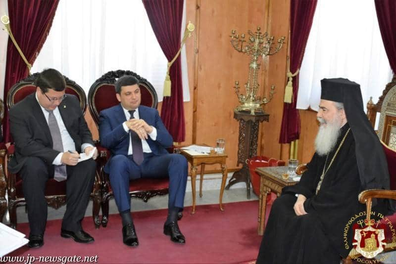 The meeting of Mr. Groysman with His Beatitude