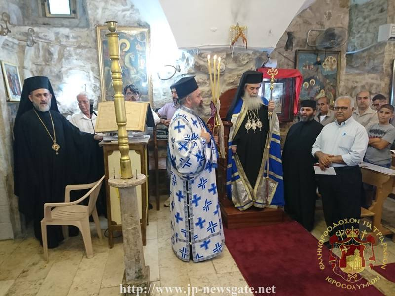 His Beatitude and Entourage at the Divine Liturgy in the town Zababde