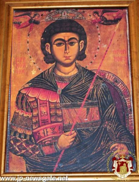 The feast of St. Prokopios the Hieromartyr at the H. Monastery of St. Modestos