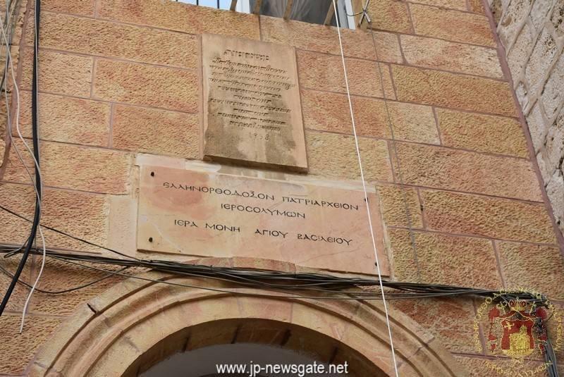 The feast of St. Panteleimon at the H. Monastery of Saints Panteleimon & Cyril