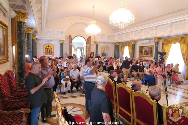 Pilgrims from Crete, Russia and Serbia at the Great Reception Hall
