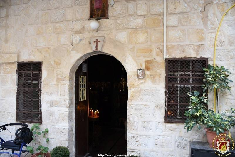 The celebrating H.Monastery of St. Spyridon in the Old City