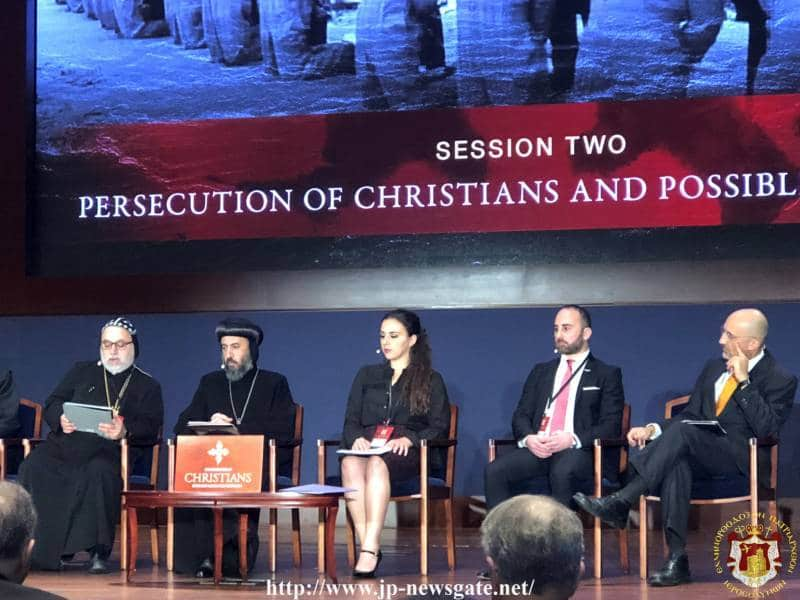 "The International Conference of ""Archons"" on Religious Freedom - Persecution of the Christians in the Middle East"
