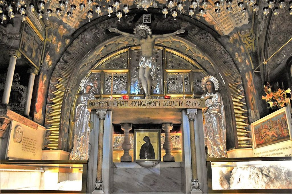 The Horrendous Golgotha