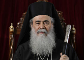 patriarch, theophilos, iii
